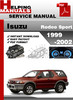 Thumbnail Isuzu Rodeo Sport 1999-2002 Service Repair Manual Download